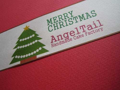 クリスマスの帯